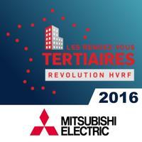 RDV-HVRF 2016