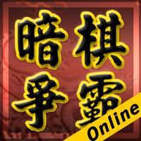 Dark Chess Online