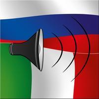 Russian / Italian Talking Phrasebook Translator Dictionary - Multiphrasebook