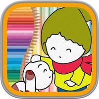 Baby Girls Doll Coloring Book