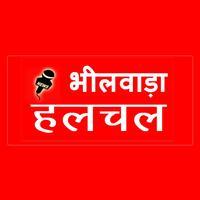 Bhilwara Halchal