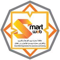 Smart Web Iraq