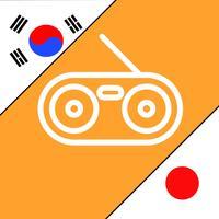 BaroTalk - 韓国の会話教師