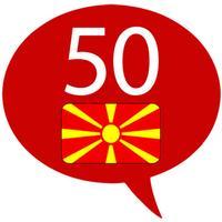 Learn Macedonian 50 languages