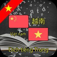 Dịch Trung Việt, Việt Trung