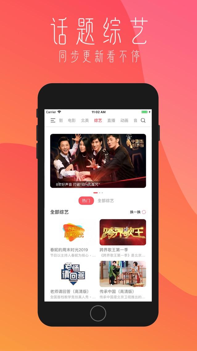 iTalkBB TV App for iPhone - Free Download iTalkBB TV for