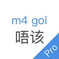 CantoneseMate Pro - Best mobile app for learning Cantonese