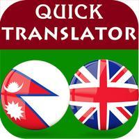 Nepali English Translator