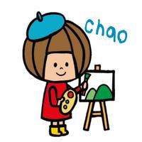 北海道の空知を拠点に活動する「ものづくり作家chao」