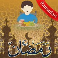 Ramadan: Sehr aftar, adhan, supplications