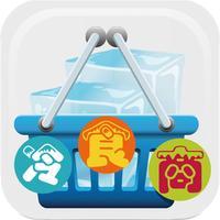 冷冻食品商城-行业平台