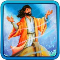 Рассказы из Библии