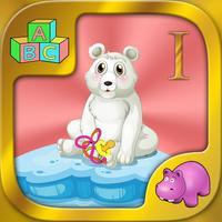 1st Preschool Prep Flashcards Set -Start Learning!