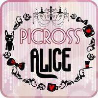Picross Alice - Nonograms