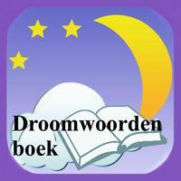 Droomwoordenboek