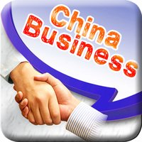 Business Chinese Pro - Phrases & Vocabulary