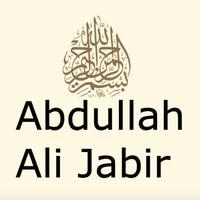 Abdullah Ali Jabir