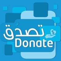 تصدق  Donate