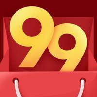 99市集-天天优惠