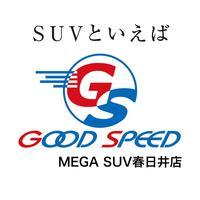 グッドスピード MEGA SUV春日井店