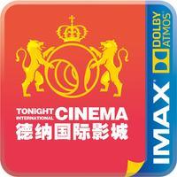 TonightFilm