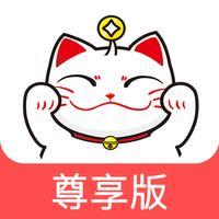 招财猫尊享版理财-手机理财更便捷