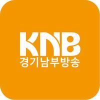 KNB 경기남부방송