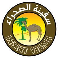 Desert Vessel