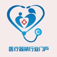 中国医疗器械行业网