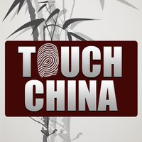 Touch China Magazine for iPad