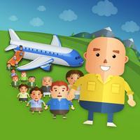 Plane Troubles