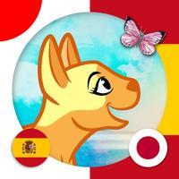 Learn Japanese & Spanish - Baby & Kids Animals