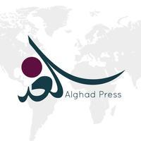 الغد برس - Al Ghad Press
