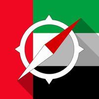 UAE Offline Navigation