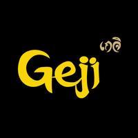 Geji – แหล่างรวมเรื่องเล่าและประสบการณ์พระเกจิ