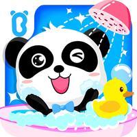تعليم الأستحمام للأطفال - العاب الباندا