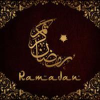 Ramadan  - رمضان مبارك حو