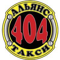 Web-Cab от Такси 404