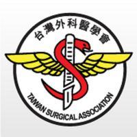 台灣外科醫學會TSA
