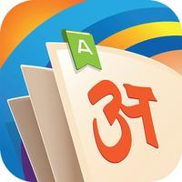 Latest Hindi Muhavare