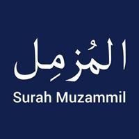 Surah Muzammil MP3 with Translation