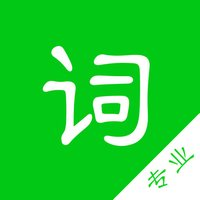 XianDaiHanYuCiDian Pro - Radical Idiom Poetry