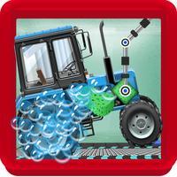 Farm Tractor Wash Salon