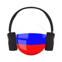 Российское Радио (РАДИО РФ)