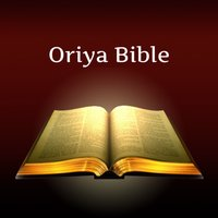 Oriya Holy Bible - Old Testament and New Testament