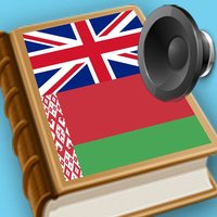 Belarusian English best dictionary