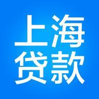 上海贷款 - 掌上借钱助手