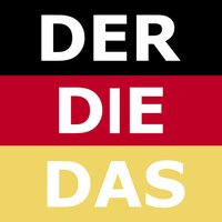 German Gender Test