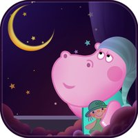 Good Night Hippo. Premium