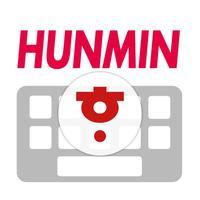 훈민키보드 - Hunmin Keyboard